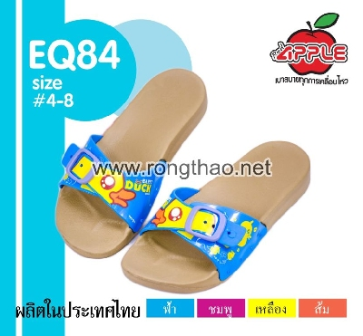 Apple - EQ84