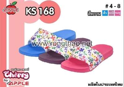 Apple - KS168