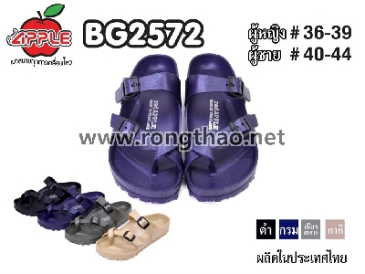 Apple - BK2572