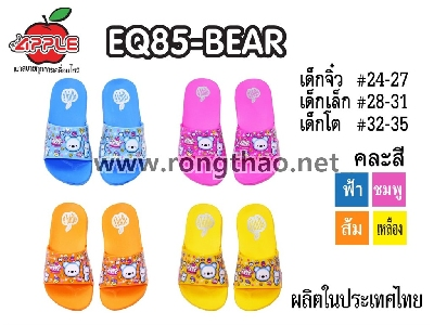 Apple - EQ85-BEAR