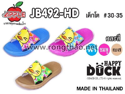 Apple - JB492-HD