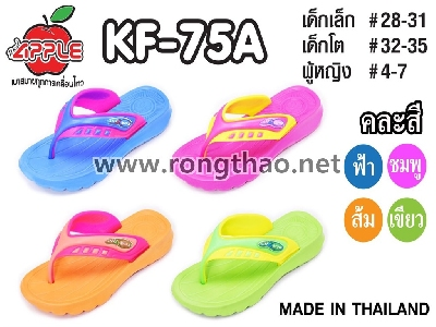 Apple - KF75A